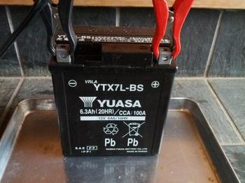 YTX7L-BS 台湾ユアサ